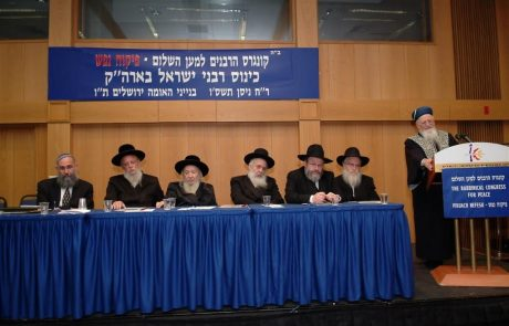 Emergency Rabbinical Confence