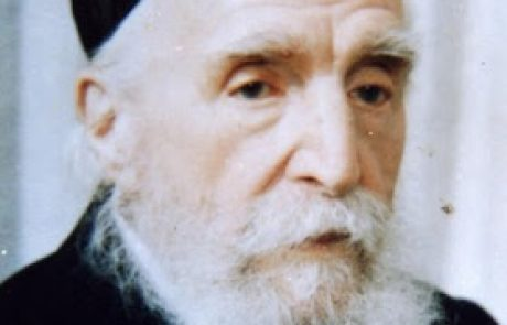 הרב פיינשטיין