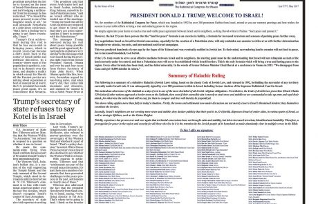"Rabbis for Peace greet President Trump with large newspaper ads urging him to abandon the ""land for peace"" policy"