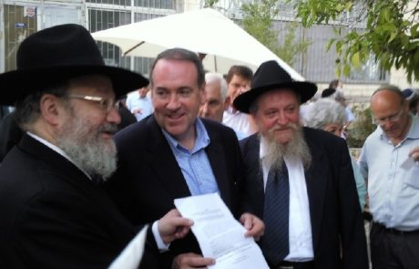 "Israeli Rabbis: ""The security situation must undergo a radical change""."