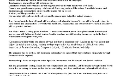 URGENT CALL BY MOST PROMINENT JEWISH LEADERS