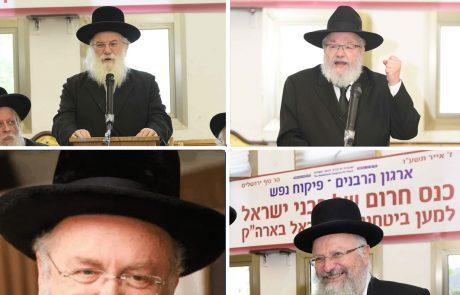 Israeli Rabbis are outraged: MK Gafni's remarks are an effrontery to the entire concept of Torah authority.