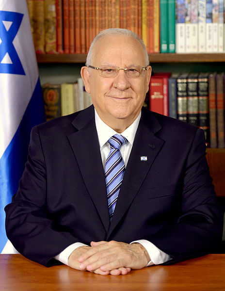 RCP to President Reuven Rivlin: Where is your Jewish Pride?