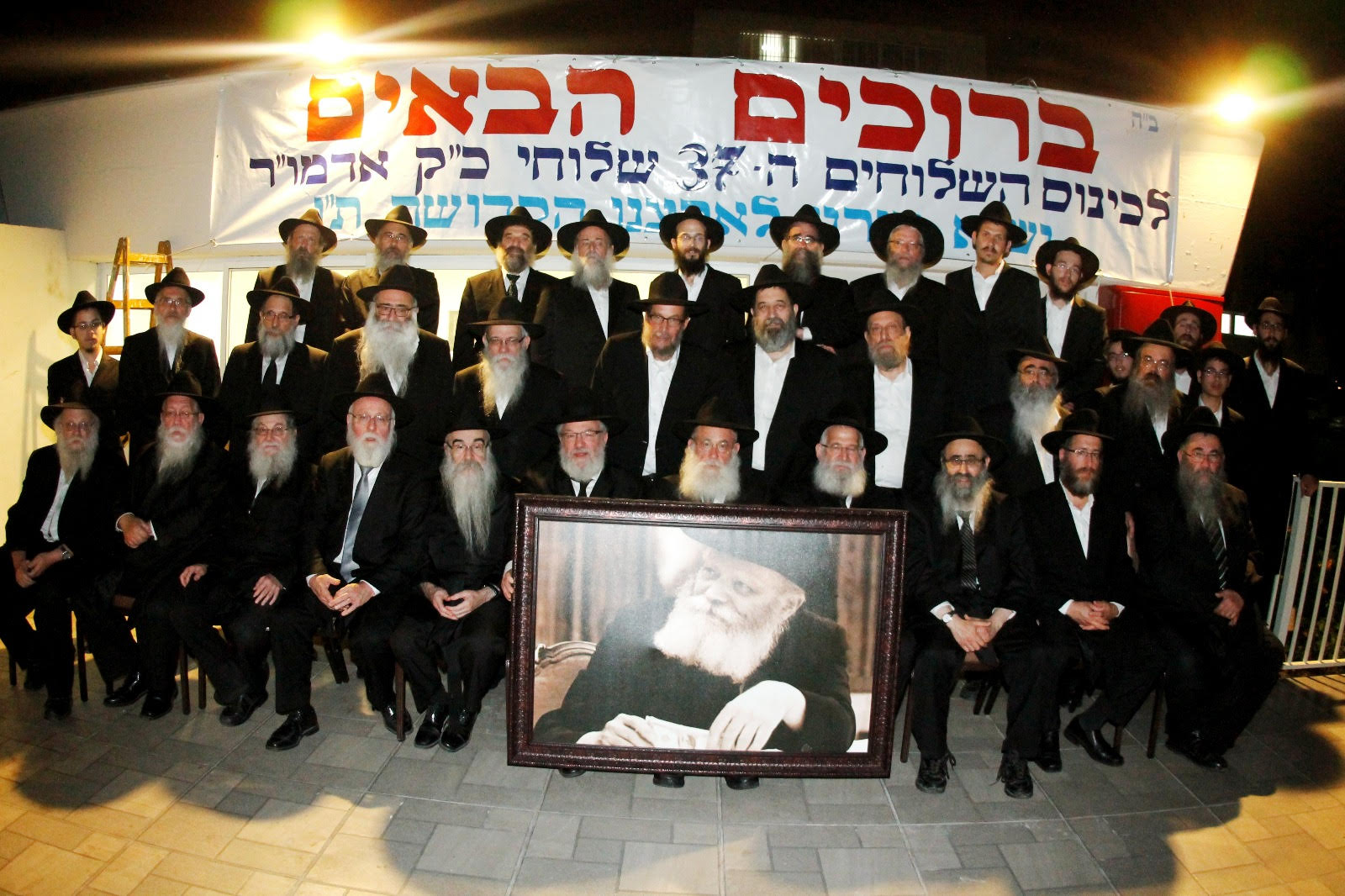 Urgent Call to the Government of Israel from the Lubavitcher Rebbe's Emissaries to Israel