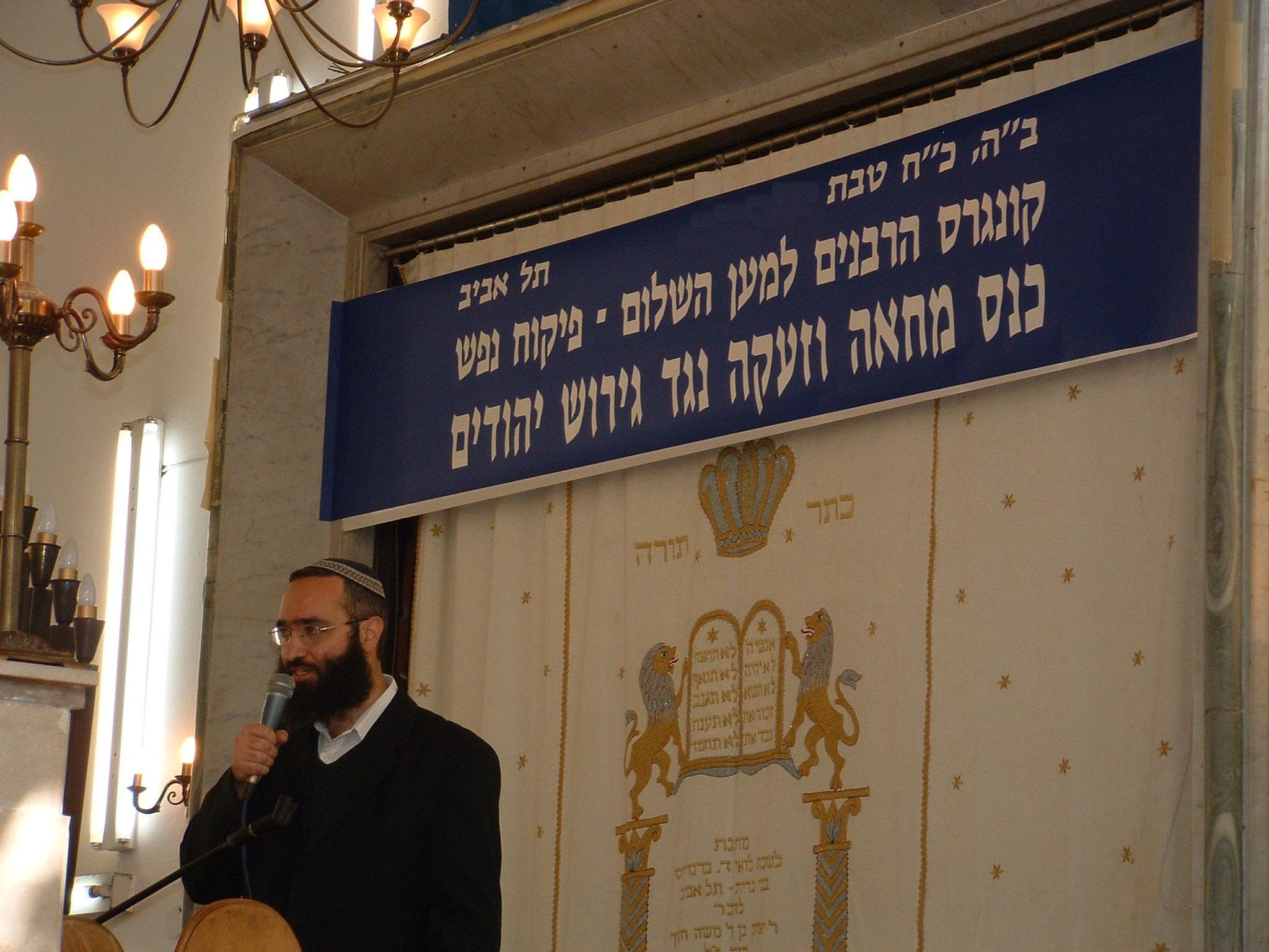 RABBINICAL CONGRESS CALLS ON ISRAELI GOV'T TO SHOW ZERO RESTRAINT AGAINST BURNING KITES
